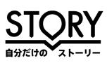株式会社ストーリー